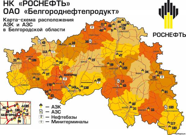 Карта АЗС Роснефти в