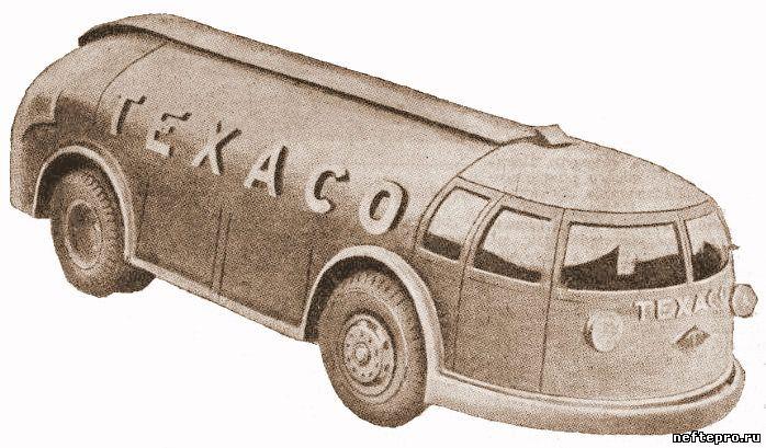 Американский обтекаемый грузовик-цистерна фирмы Даймонт. Модель 1934